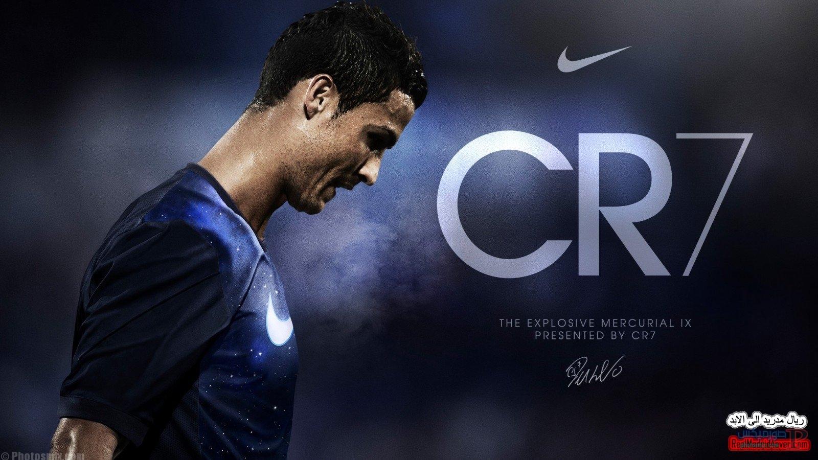 -خلفيات-اللاعب-رونالدو-13 صور كريستيانو رونالدو , اجمل صور Ronaldo 2018 , خلفيات ورمزيات رونالدو