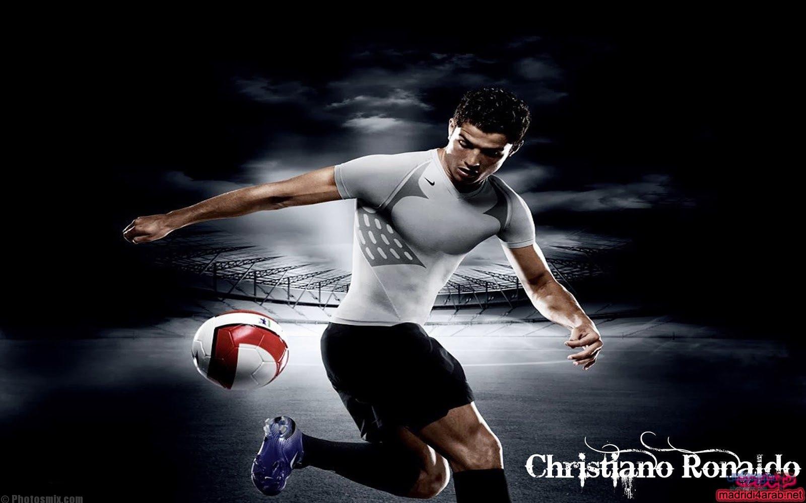 -خلفيات-اللاعب-رونالدو-2-1 صور كريستيانو رونالدو , اجمل صور Ronaldo 2018 , خلفيات ورمزيات رونالدو