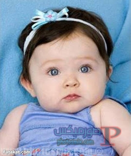 -صور-اطفال-صغار-12 صور أطفال صغار, اجمل صور بيبي, صور اطفال بغمازات, صور أطفال 2018