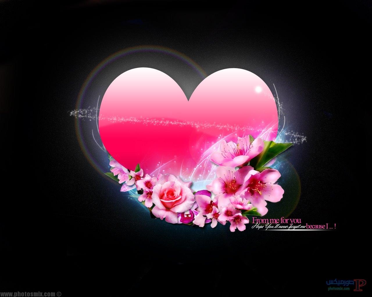 قلوب حمراء 3