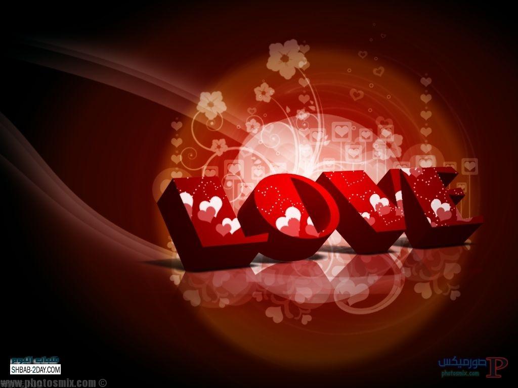 قلوب حمراء 8