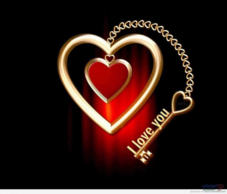 -قلوب-رمانسية-1 صور قلوب رومانسية, احلي قلوب حب وورد 2018, صور قلوب مجروحة