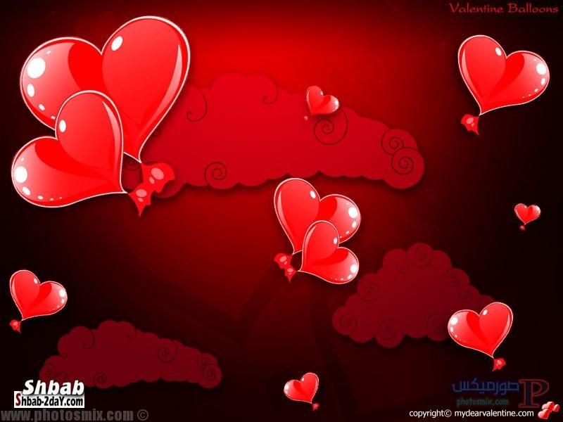 قلوب 6