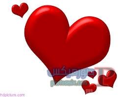 قلوب 9