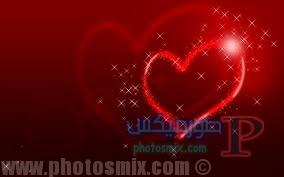 حب وقلوب مجروحة 1