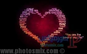 حب وقلوب مجروحة 10