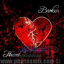 -حب-وقلوب-مجروحة-9 صور قلوب رومانسية, احلي قلوب حب وورد 2018, صور قلوب مجروحة