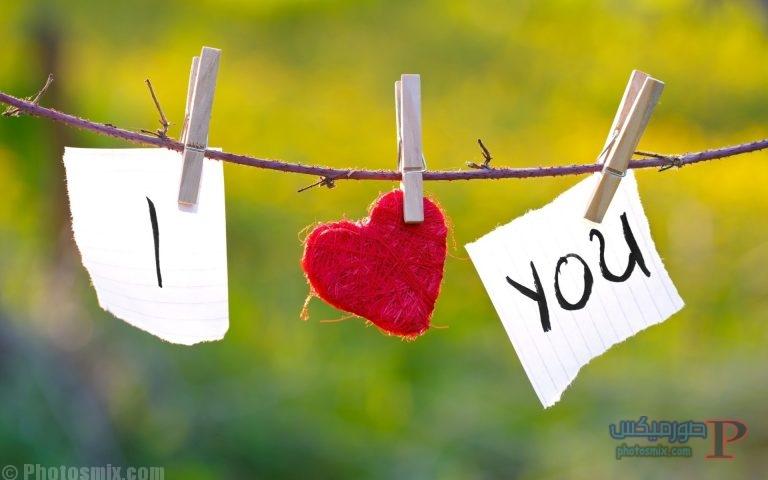 -الصور-الرومانسية-6 صور فيس بوك, اجمل الصور للفيسبوك 2017 , اجمل خلفيات رومانسية 2018