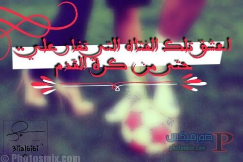 تعني الحب وليس الشك 5