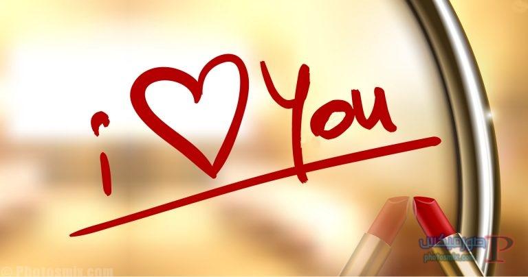 -اجمل-صور-الحب-3 صورحب رومانسية جميلة جدا , صور غرام وعشق وشوق