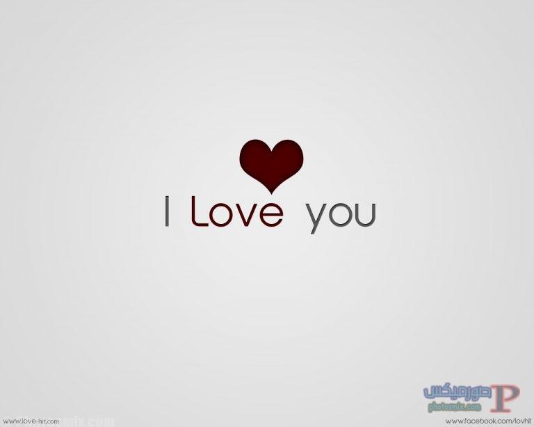-اجمل-صور-الحب-5 صورحب رومانسية جميلة جدا , صور غرام وعشق وشوق