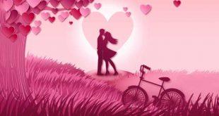 احلى صور رومنسية لعام 2018 19