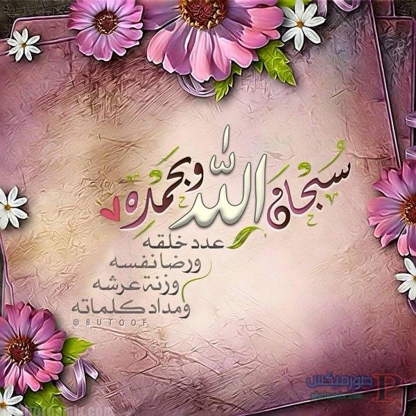 رمزيات اسلاميه روعه جديدة 15 8