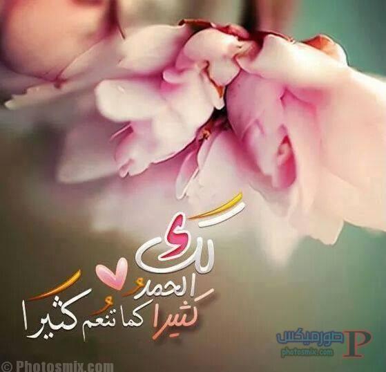 -اسلامية-2 اجمل صور دينية 2018 صور اسلامية وادعية صور ايات قرانية وتسابيح