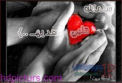 حب جميلة ورومانسية 1