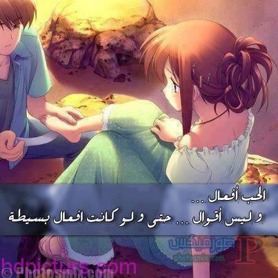 حب جميلة ورومانسية 2