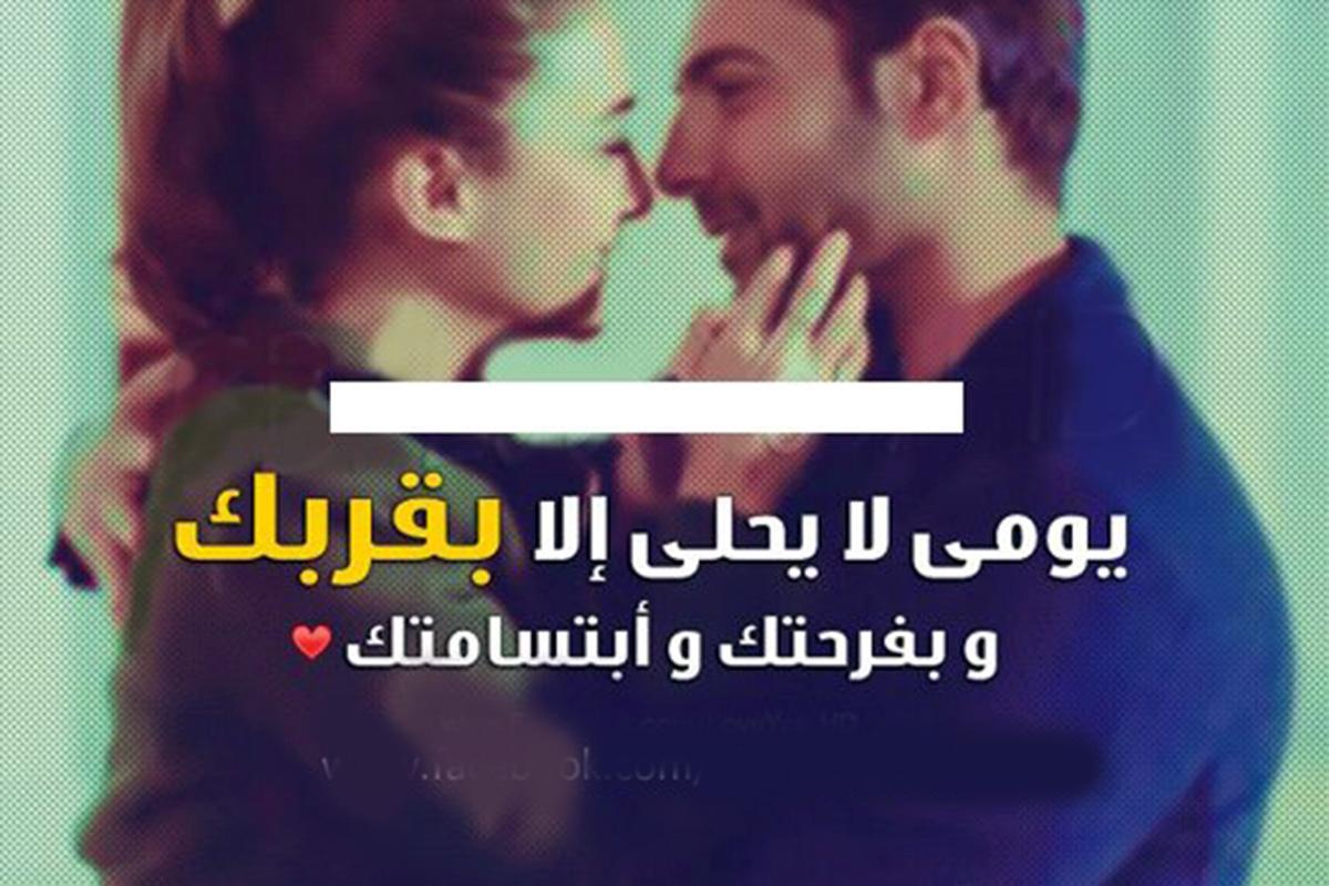 صور حب ورومانسية 2