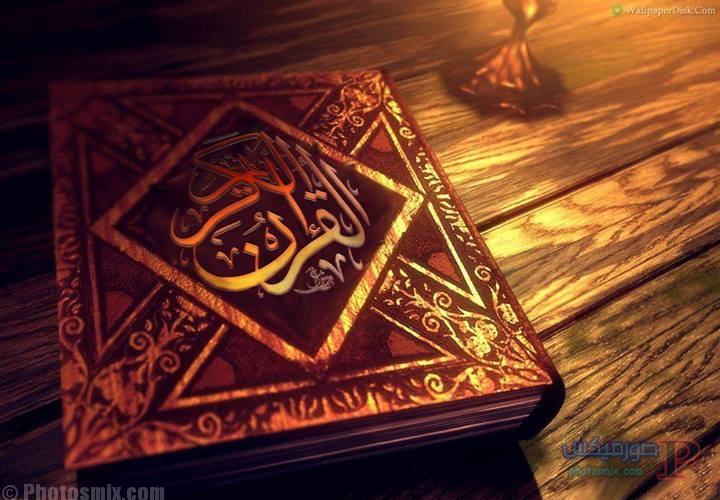 -دينية-65 اجمل صور دينية 2018 صور اسلامية وادعية صور ايات قرانية وتسابيح