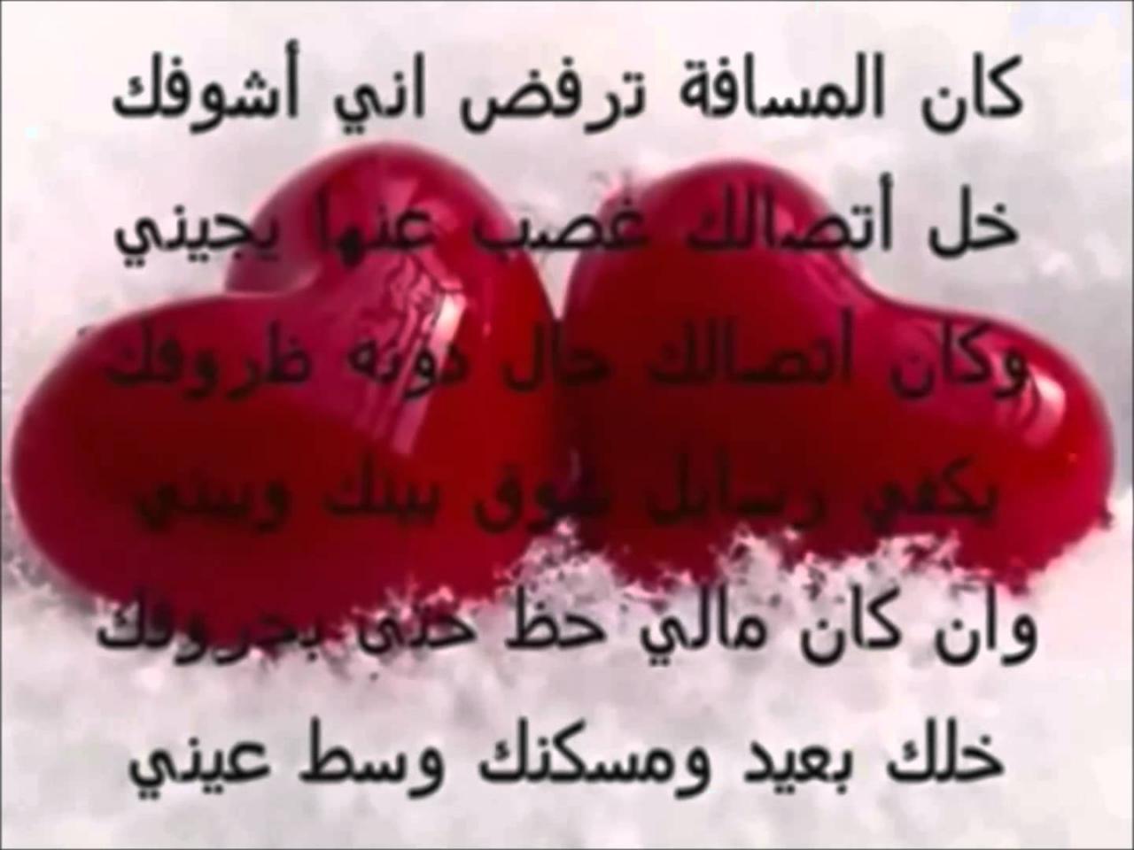 صور عن الحب والغرام صور حب رومانسية جميلة 14