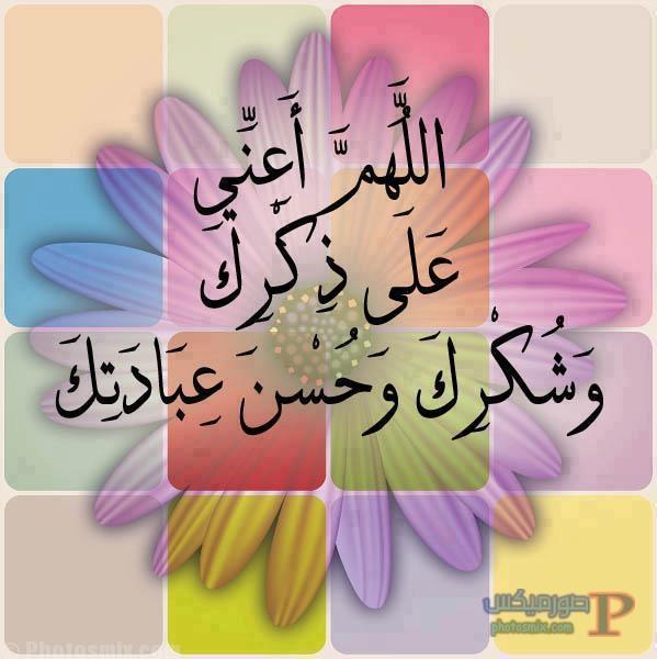 -قرآن-3 اجمل صور دينية 2018 صور اسلامية وادعية صور ايات قرانية وتسابيح