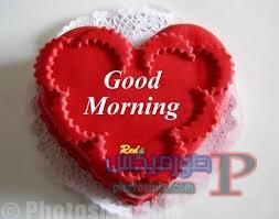 قلوب وحب في الصباح 7
