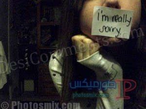 صور اعتذار حزينة 6