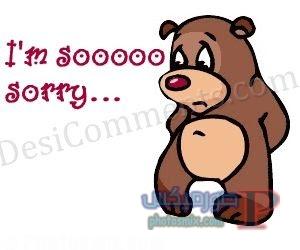 صور اعتذار حزينة 7