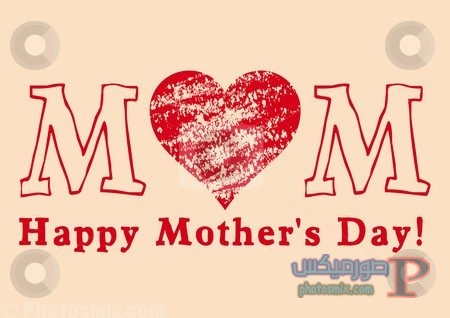 عن فضل وحنان الامهات 11