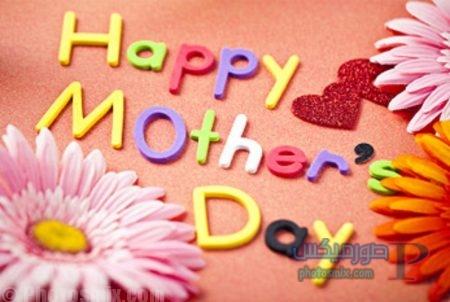 عن فضل وحنان الامهات 12