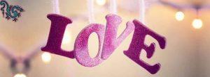 اجمل صور رومانسية للفيس 6
