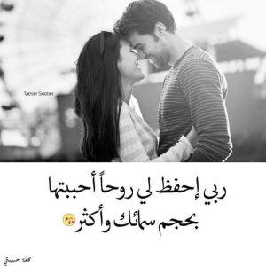 صور حب فيسبوك 2018 | أجمل الصور الحب رومانسية 2018 almastba.com_1390765