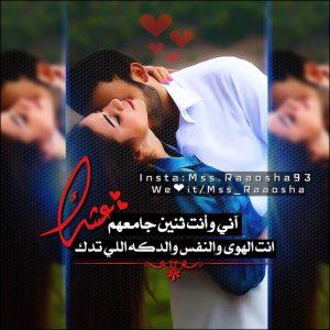 حب وغرام وعشق 1