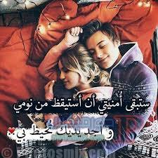 حب وغرام وعشق 3
