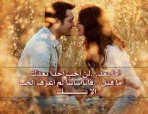 حب وغرام وعشق