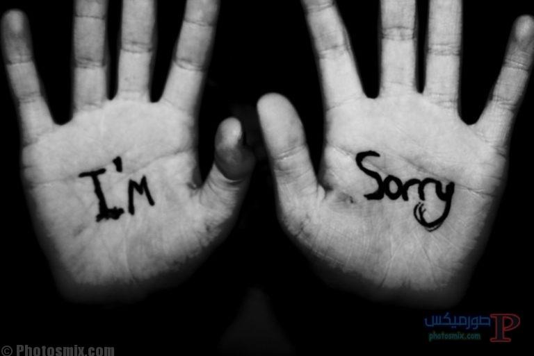 رسائل اعتذار جميلة 4