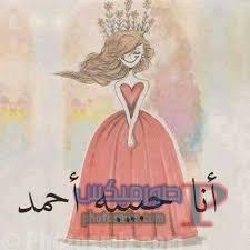 -صور-انا-العروسة-2018-2 صور انا العروسة , اجمل صور انا اخت العروسة , صور انا اخت العريس