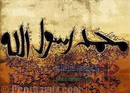 -صور-تهئنة-للمولد-النبوي-1439-1 صور تهئنة بالمولد النبوي الشريف , بطاقات تهئنة بالمولد النبوي