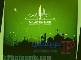 -صور-تهئنة-للمولد-النبوي-1439-3 صور تهئنة بالمولد النبوي الشريف , بطاقات تهئنة بالمولد النبوي