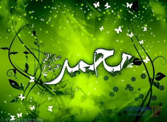 -صور-تهئنة-للمولد-النبوي-1439-6 صور تهئنة بالمولد النبوي الشريف , بطاقات تهئنة بالمولد النبوي