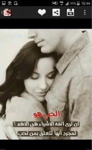 صور جميلة للحب والغرام