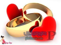 صور حب وعش وغرام بيين المخطوبين 2