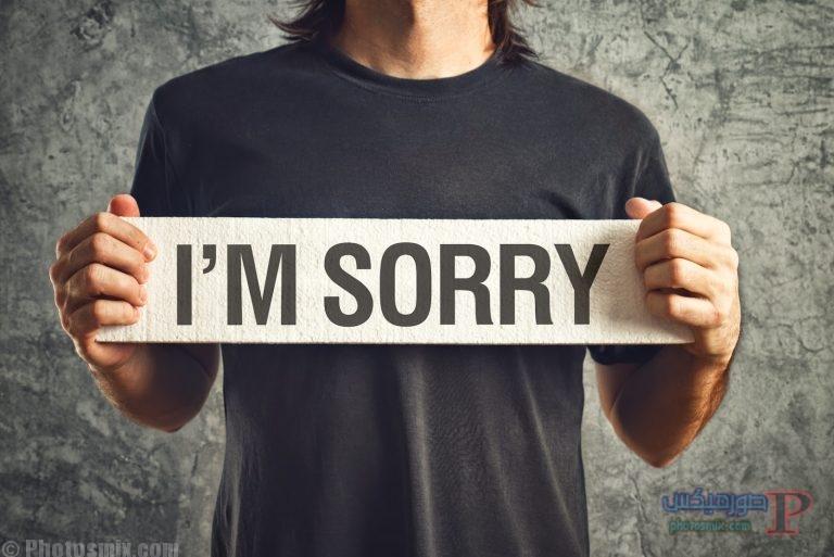 صور خلفيات ورمزيات عن الاعتذار والاسف 10