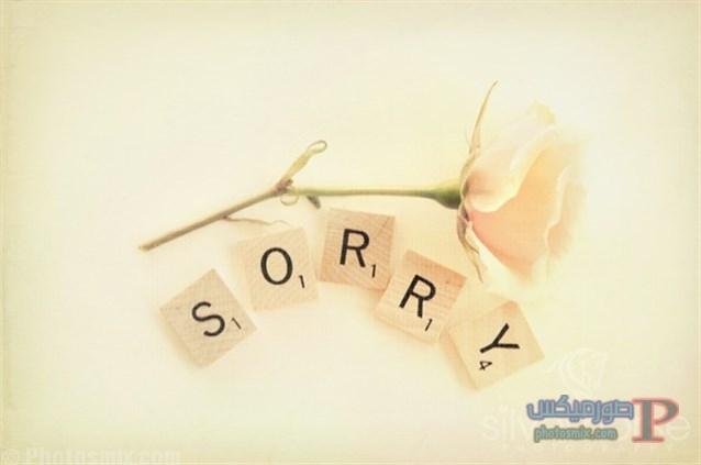 عبارات اعتذار للحبيب