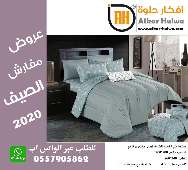 احلي مفارش سرير وسفرة 2020 مفرش عرايس تركي اروع مفارش للعروسة 18