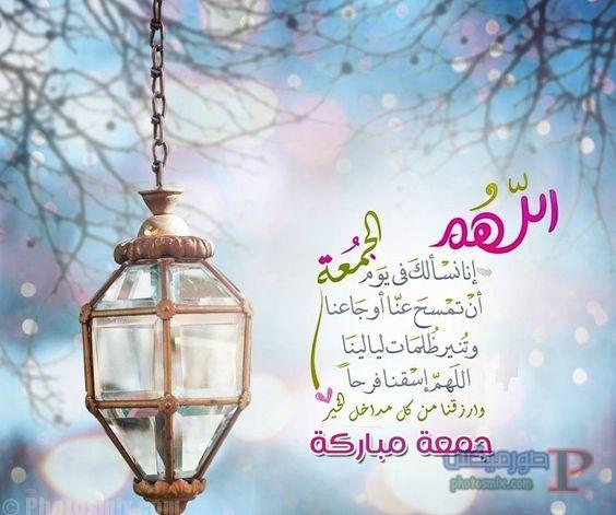 ادعية ليوم الجمعة مكتوب عليها جمعة مباركة 11