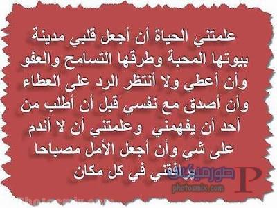 -صور-اعتذار-11 صور اعتذار للحبيب صور انا اسف رمزيات عن الندم
