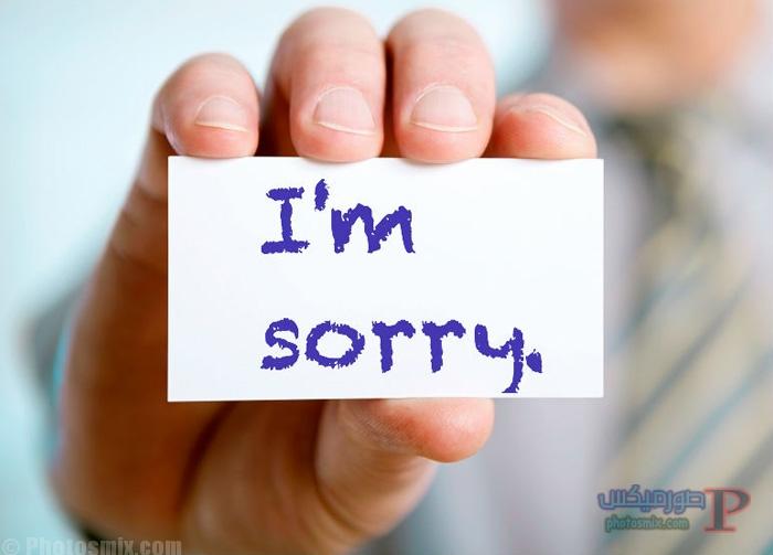 -صور-اعتذار-6 صور اعتذار للحبيب صور انا اسف رمزيات عن الندم