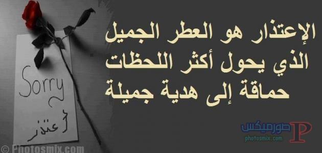 -صور-اعتذار صور اعتذار للحبيب صور انا اسف رمزيات عن الندم