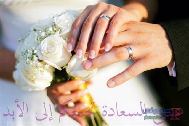 -صور-تهنئة-افراح-15 صور تهنئة افراح , بطاقات تهنئة بالخطوبة , عبارات تهاني بالزواج