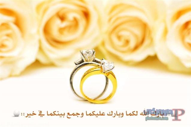 -صور-تهنئة-افراح-16 صور تهنئة افراح , بطاقات تهنئة بالخطوبة , عبارات تهاني بالزواج